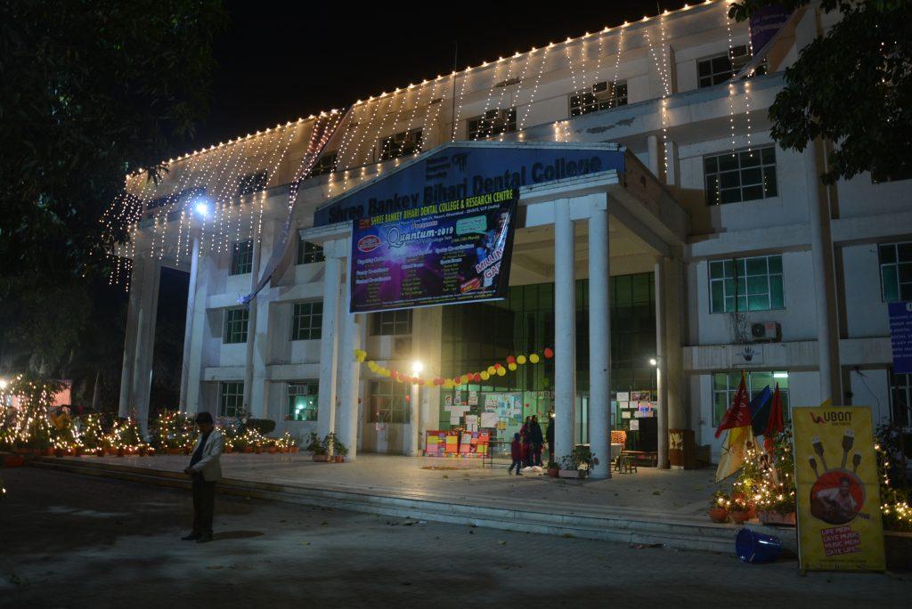 campus_decor